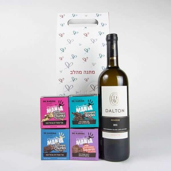 מארז האושר-יין ושוקולדים