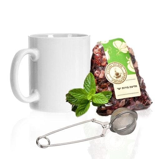 ערכת תה אישית- מתנות לראש השנה
