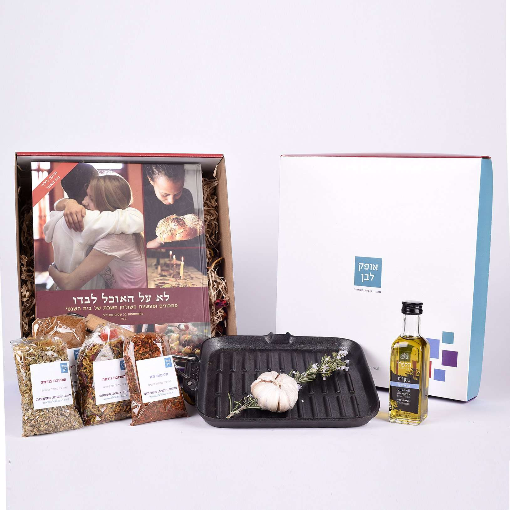 ערכת בישול בית השנטי- מתנות תרומה לקהילה