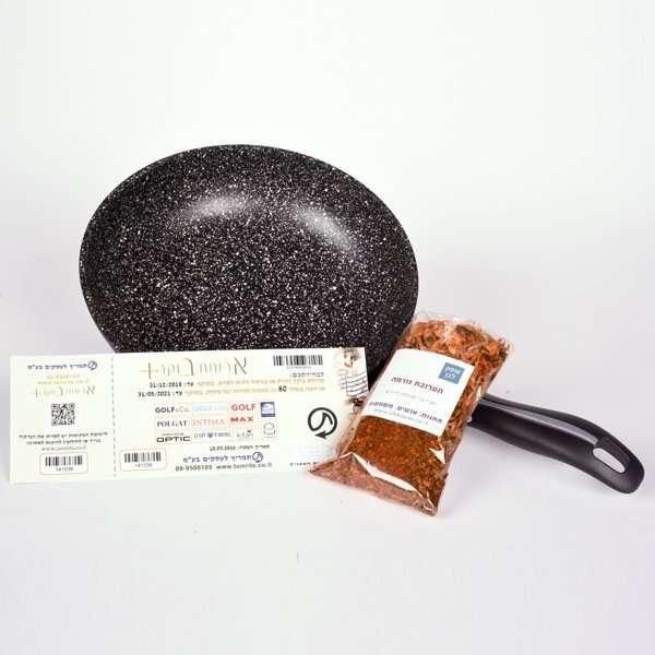 ערכת שקשוקה+שובר ארוחת בוקר- חבילות שי לעובדים
