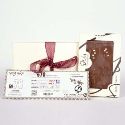 שוקולד ושובר- שוברי מתנה