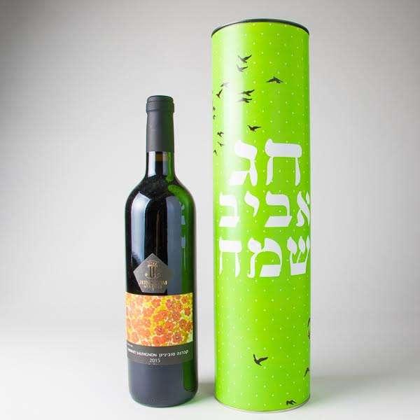 בקבוק יין במארז ממותג- מתנות לעובדים לפסח עם תרומה לקהילה