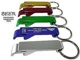 מחזיק מפתחות פותחן-מתנות ממותגות