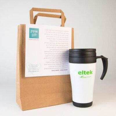 כוס טרמית- מוצרי פרסום, מתנות ללקוחות