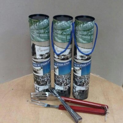 סט מנגל בגליל ממותג- מתנות ליום העצמאות
