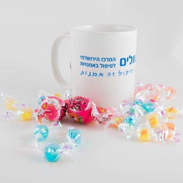 ספל עם סוכריות-מתנות ממותגות