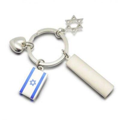מחזיק מפתחות ישראל-מתנות ליום העצמאות