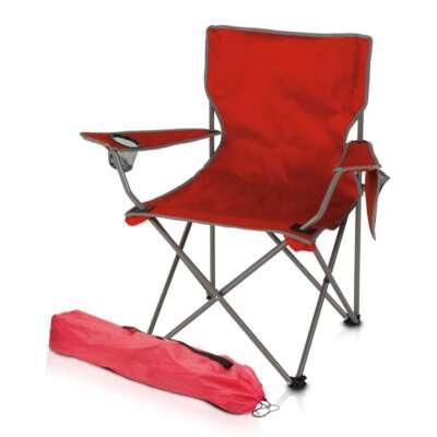 כיסא ים- מתנות לקיץ, מתנות לסוף שנה