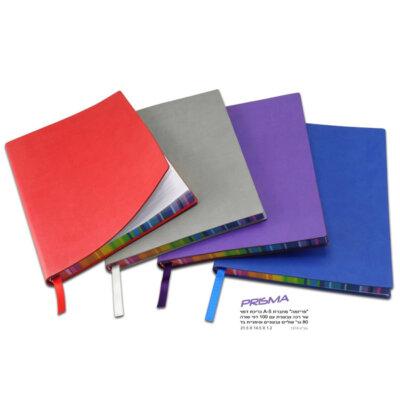 מחברת כריכה צבעונית- מוצרי פרסום, מתנות ללקוחות, מתנות למשרד