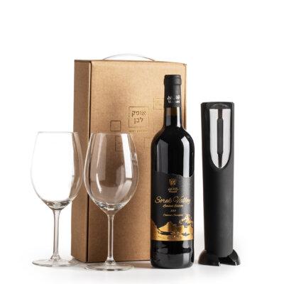 ערכת יין-מתנות ללקוחות, מתנות לעובדים, מתנות לחג