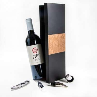 מארז יין יתיר