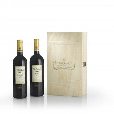 אלטיטיטיוד- מארזי יין לחג, מתנות ללקוחות, מתנות לחג