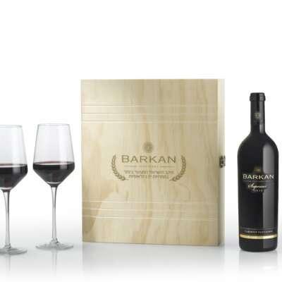 מארז מנהלים- מתנות לפסח, יין לחג, מתנות לעובדים
