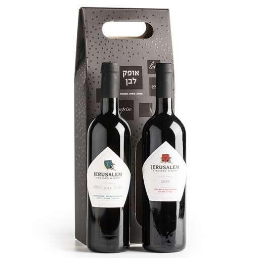 שישו את ירושלים- מארזי יין לחג