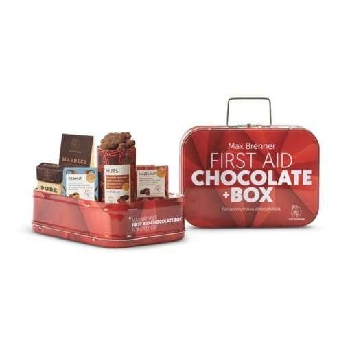 קופסת שוקולדים מתוקה