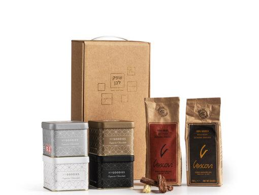 מארז קפה ושוקולדים- מתנות לפסח, מתנות לראש השנה